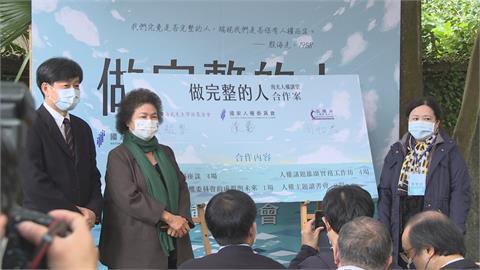 殷海光故居經營困難  陳菊舉辦海光人權講座