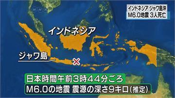 峇里島規模6極淺層地震 至少3死4傷