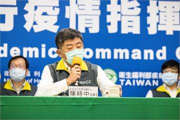 快新聞/「這次大家都看到台灣!」 陳時中用「這招」爭取參加WHA