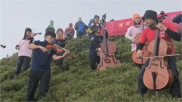 灣聲樂團到南投仁愛鄉 登上南華山悠揚傳愛