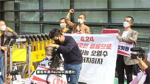 反對日本排核廢水入海 南韓擬告上國際法庭