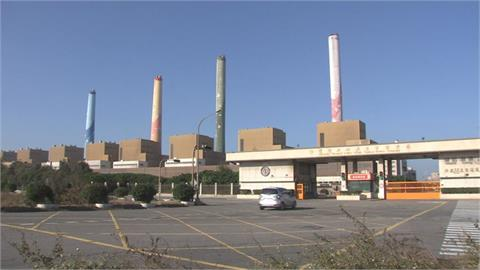 中火3號燃煤機組重啟 環保署認定合法操作