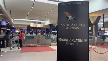 等不到紓困!南非航空長期虧損 將資遣5千員工