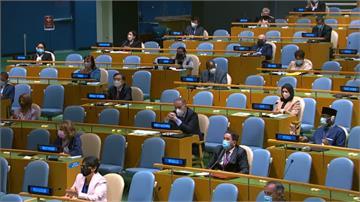 聯合國大會首度採視訊進行武肺襲全球!秘書長喊大家團結