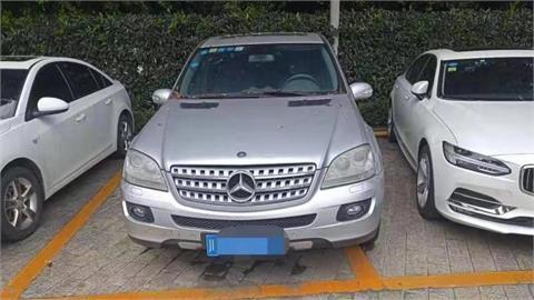 有錢人的煩惱?女富商賓士忘在飯店 4年共積欠21.5萬停車費