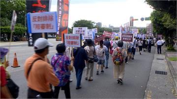 十多團體上凱道遊行 呼籲:參審陪審並行