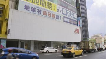 疫情衝擊扛不住!傳H&M站前店11月底熄燈 實體店新困境 全球快時尚圈掀關店潮