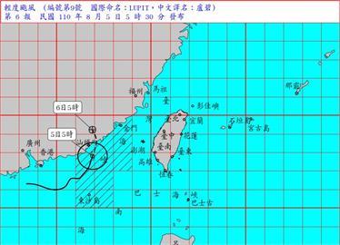 快新聞/輕颱「盧碧」暴風圈進入台灣海峽 外圍環流影響中南部防豪大雨