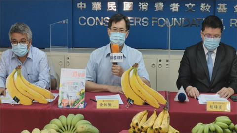消基會抽查市售香蕉 3件含農藥殘留量  差一點就超標!