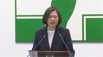 香港情勢持續惡化!蔡英文承諾「人道救援」力挺