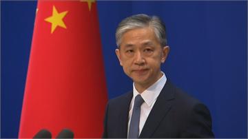快新聞/蓬佩奧欲組全球聯盟反制中國 北京:癡人說夢