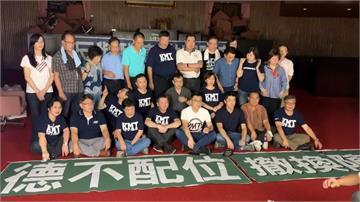 國民黨突襲占國會議場 嗆監委名單「又爛又綠」