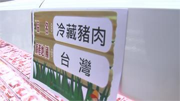 「改用台灣豬」部分店家漲價 黃偉哲轟:趁機發國難財!