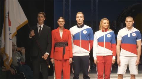 俄羅斯展示東奧隊服 遭禁賽國旗全消失