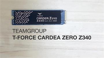 黑科技散熱登陸 SSD?十銓 T-FORCE CARDEA ZERO Z340 SSD