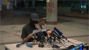 呼籲港警勿進入理大搜索!示威者:否則將「進一步抗議」