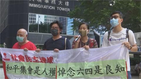 香港去年六四集會案 再有泛民派人士入獄