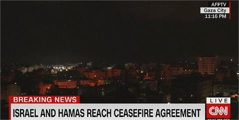 以巴達成停火協議 當地時間凌晨2點生效