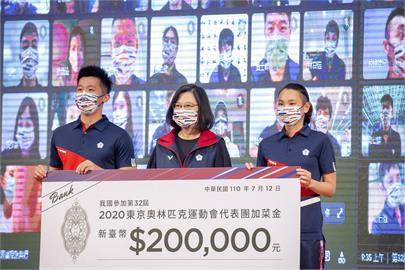 東奧/網紅提台灣總統對體壇的重大影響 蔡英文最有行動力!
