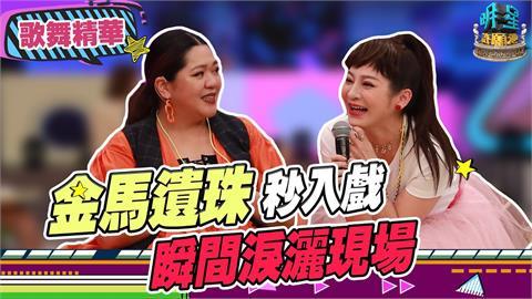 王彩樺淚灑《明星許願池》現場!錄影中爆哭全因「這件事」