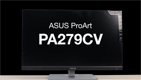 iMac 的第二個螢幕 ASUS ProArt Display PA279CV