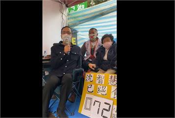 快新聞/沈智慧北上絕食抗議第71小時 朱立倫今前往探視:台灣民主最寒冷的兩天