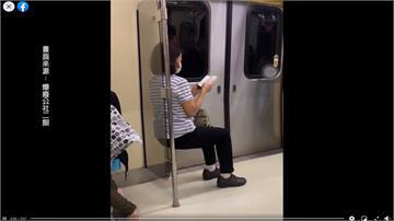 姊姊有練過!婦搭捷運自備空氣椅 核心肌群超強
