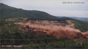 巴西礦壩潰堤釀115死 瞬間塌陷畫面曝光