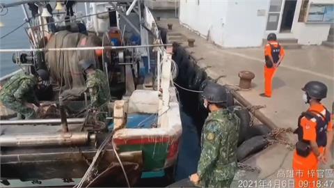 漁船疑撈到未爆彈 研判為魚雷彈頭無立即危險