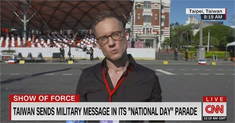 美中台情勢緊繃國慶日 CNN記者總統前看閱兵