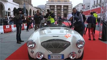 義大利1000英哩公路耐力賽 古董老爺車專屬