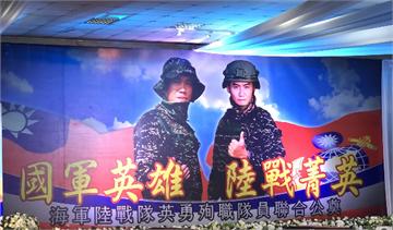 快新聞/海陸殉職隊員公祭 紙鶴牆上寫滿驕傲與思念:學長任務已完成