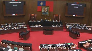 快新聞/立法院修憲委員會成立! 朝野39席組成 「18歲公民權」獲共識
