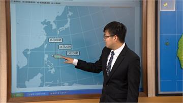 準颱風「丹娜絲」恐直撲台灣 最快週二發布海警