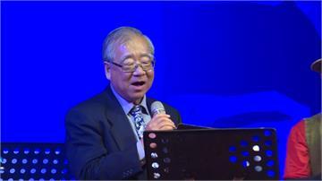 「大無畏音樂祭」登場 思慕的人唱出228歷史喟嘆
