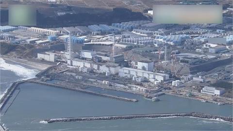 福島核廢水擬排入海 外交部:日本應先通知台灣