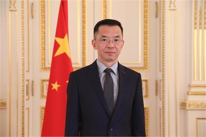 快新聞/中國駐法大使又爆致函施壓法議員 嗆繼續挺台將受制裁