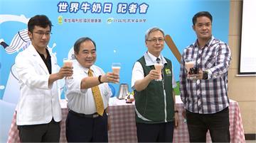 響應世界牛奶日 林智勝:一天2杯牛奶維持好狀態