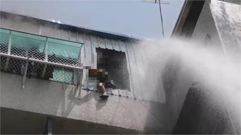 頂樓加蓋起火 男子跨坐窗戶獲救1人罹難