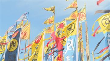 300人手持「反清復明」大旗歷史從小紮根!仿鄭成功揮軍鹿耳門