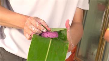 「阿粨」包桑葚 原住民的粽子成端午節亮點