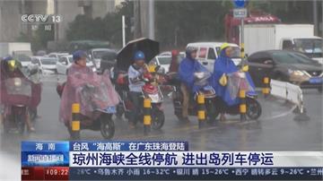颱風「無花果」登陸中國廣東 澳門一度掛最高級別10號風球