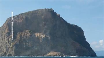 龜山島龜首崩落揚塵 風管處:風化正常現象