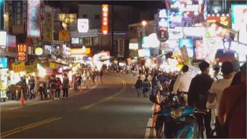 快新聞/蘇貞昌裁示五一連假「不取消」 加強觀光景點人潮管控