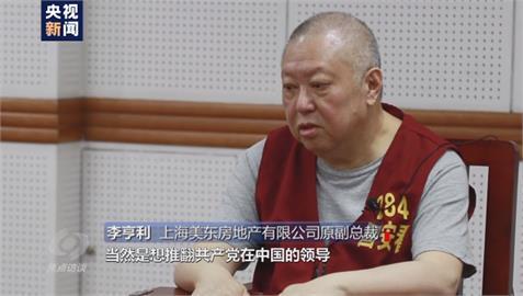 資助港人反送中 貝里斯籍李亨利遭中國判11年