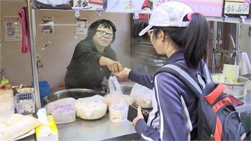 士林夜市26年學姊冰店將收攤 老顧客震驚不捨