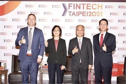 2021台北金融科技論壇登場 國內外FinTech專家暢談未來金融科技發展