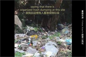 真丟臉!外國部落客PO文 秘境有「垃圾瀑布」