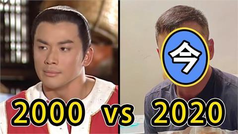《飛龍在天》完結20年 38位演員現況網驚:全部越活越年輕!
