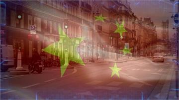 外媒爆中國施壓歐盟 報告刪除中國「散佈假消息」